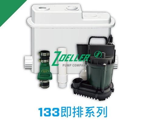 进口污水提升器