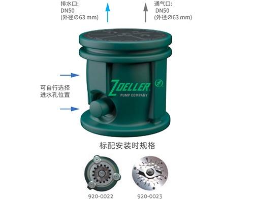 东胜商用进口污水提升器