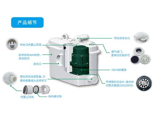 东胜家用污水提升器