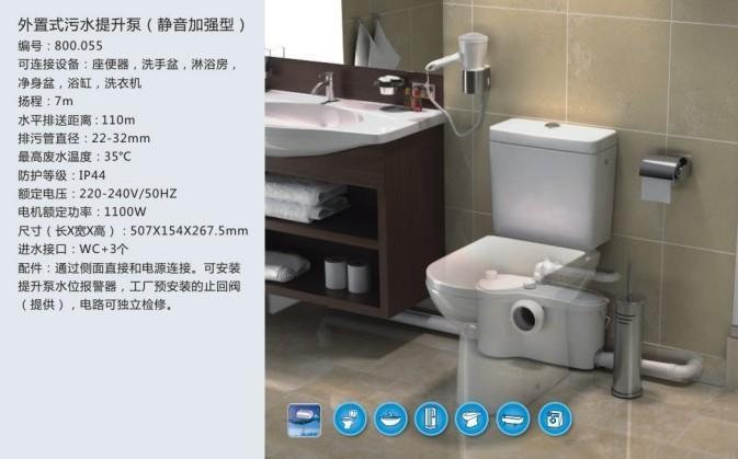 内蒙古污水提升器一体化提升装置原理介绍!
